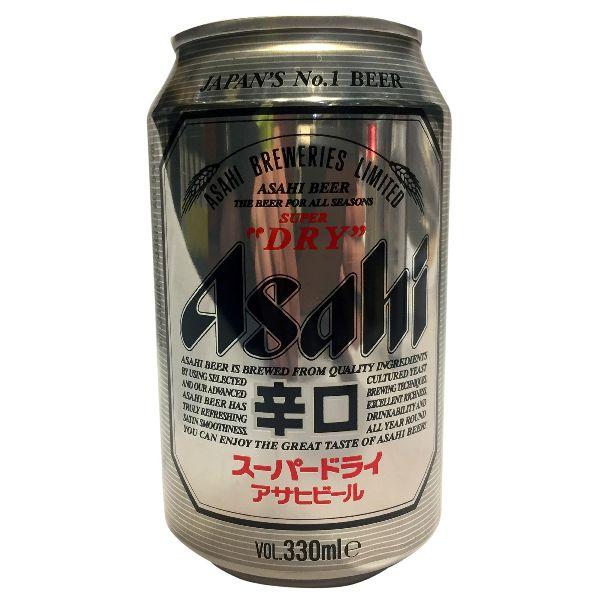 Asahi Cans