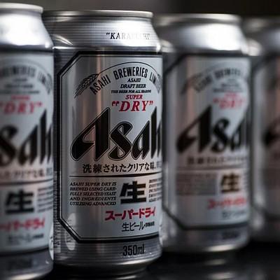 Karakuchi in a can....Asahi Cans are here