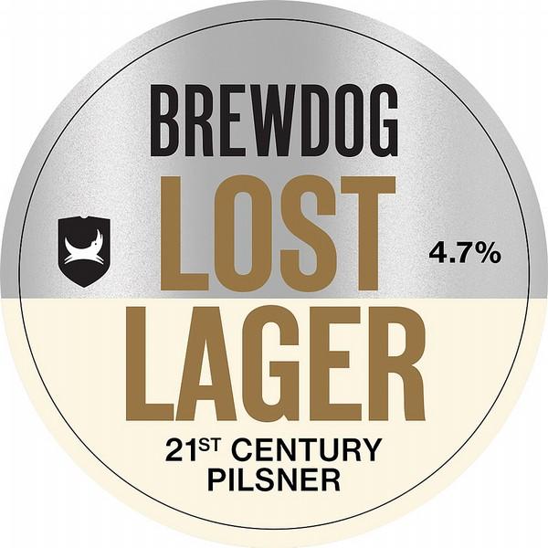 Brewdog Lost Lager Keg