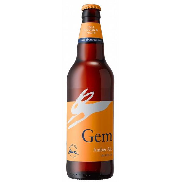 Bath Ales Gem Ale